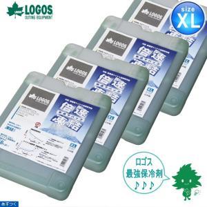 お買い得 4個セット LOGOS/ロゴス 倍速凍結・氷点下パックXL 81660640 保冷剤 冷凍保存 長時間 最強|horidashi