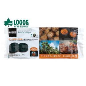 LOGOS/ロゴス エコココロゴス・ラウンドストーブ2 83100102  炭 着火剤いらず 火起こ...
