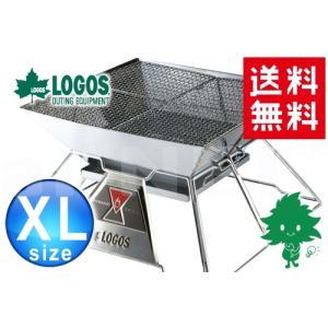 送料無料 LOGOS/ロゴス 焚火ピラミッドグリルEVO-XL(81064101)焚き火台(調理器具 バーベキューグリル)|horidashi