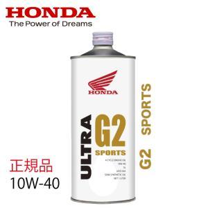 エンジンオイル HONDA/ホンダ純正 ウルトラ...の商品画像