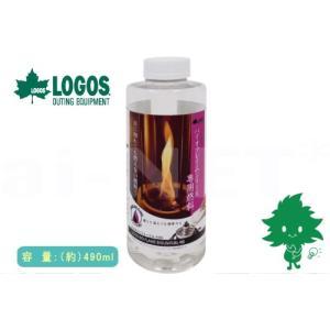 LOGOS/ロゴス バイオユニフューエル490(74101000)省エネ 暖炉(バイオフレーム専用燃料)インテリア キャンドル リラクゼーション|horidashi