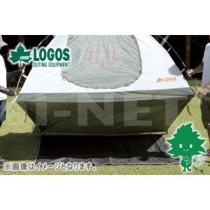 LOGOS/ロゴス ぴったりグランドシート270 84960102 グランドシート テントアウターマ...