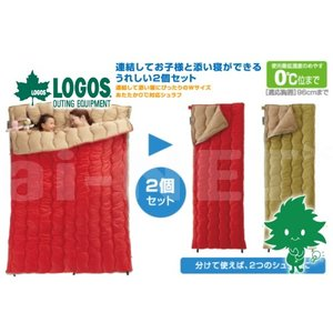 送料無料 LOGOS/ロゴス 2in1・Wサイズ丸洗い寝袋・0  72600690 スリーピングバッグ 封筒型 シュラフ キャンプ アウトドア 2人用 子供と添い寝 洗濯可能|horidashi