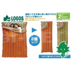 送料無料 LOGOS/ロゴス 2in1・Wサイズ丸洗い寝袋・2 72600680 スリーピングバッグ 封筒型 シュラフ(キャンプ アウトドア 2人用 子供と添い寝 洗濯可能)|horidashi