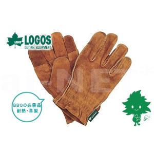 LOGOS/ロゴス BBQ 耐熱レザーグローブ 81090920 バーベキュー アクセサリー 耐熱グローブ 耐熱手袋 革手袋 皮手袋 horidashi