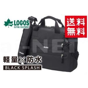 送料無料 LOGOS/ロゴス BLACK SPLASH PCバッグ・プラス 88200143 ショルダーバッグ 防水バッグ ターポリン 止水チャック|horidashi