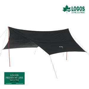 送料無料 LOGOS/ロゴス Black UV ヘキサ5750-AG(71808022)ヘキサタープ(タープ 雨よけ 日よけ)