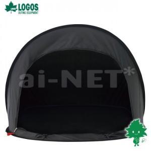 ポップアップテント 送料無料 LOGOS/ロゴス Black UV ポップフルシェルター-AG 71809022 ポップアップシェルター 雨よけ 日よけ サンシェード|horidashi|04