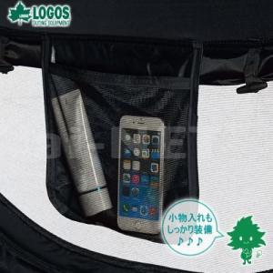 ポップアップテント 送料無料 LOGOS/ロゴス Black UV ポップフルシェルター-AG 71809022 ポップアップシェルター 雨よけ 日よけ サンシェード|horidashi|05