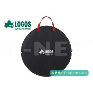ポップアップテント 送料無料 LOGOS/ロゴス Black UV ポップフルシェルター-AG 71809022 ポップアップシェルター 雨よけ 日よけ サンシェード|horidashi|06