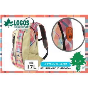 送料無料 LOGOS/ロゴス CADVEL-Design17 (AE・check)チェック柄(88250145)女性用 リュックサック(ハイキング 遠足 デイキャンプ)|horidashi