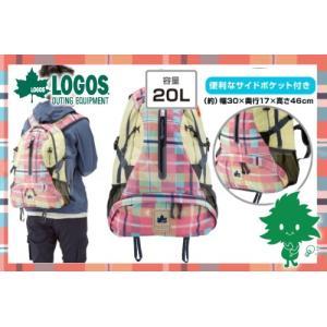 送料無料 LOGOS/ロゴス CADVEL-Design20 (AE・check)チェック柄(88250085)女性用 リュックサック(ハイキング 遠足 デイキャンプ)|horidashi