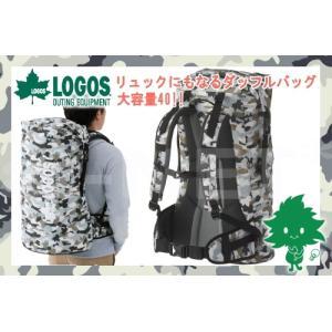 送料無料 LOGOS/ロゴス CADVEL-Design ダッフルリュック40(カモフラ)カモフラージュ柄(88250166)リュックサック(ハイキング 遠足 キャンプ)|horidashi