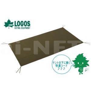 送料無料 LOGOS/ロゴス DXテントぴったりグランドシート・L(71809717)(グランドシート テントアウターマット テントアウターシート 完全防水)|horidashi