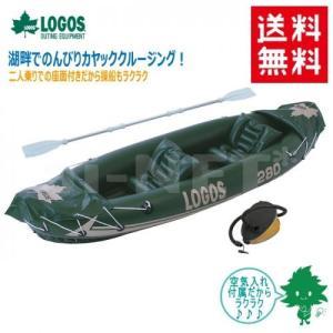 LOGOS/ロゴス 2マンカヤック ボート カヌ...の商品画像