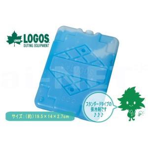 LOGOS/ロゴス アイススタックパック530 (81660161) 保冷剤 冷凍保存 horidashi