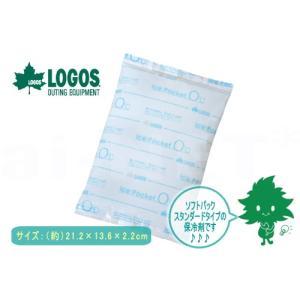 LOGOS/ロゴス アイスポケット500 81660172 ソフトタイプ 保冷剤 冷凍保存(キャンプ アウトドア お弁当保冷 フィッシング) horidashi