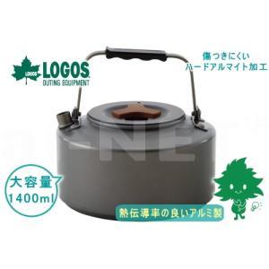 | 商品詳細 商品名:LOGOS ザ・ケトル1.4L メーカー:LOGOS/ロゴス 品番:81210...