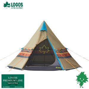 7月下旬入荷 LOGOS/ロゴス LOGOS ナバホTepee 300 71806501 設営簡単 ファミリーキャンプ モノポール型テント ティピーテント 三角テント 収納バッグ付き|アイネット PayPayモール店