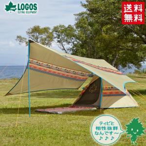 送料無料 LOGOS/ロゴス ナバホ Tepee ブリッジヘキサ-AE(71806509)ヘキサタープ(タープ 雨よけ 日よけ)