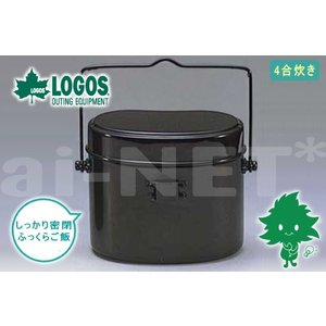 LOGOS/ロゴス LOGOS兵式ハンゴウ 4合炊き(81234000)(登山 アウトドア クッキング キャンプ ハイキング クッカー 調理器具・バーべキュー用品 飯盒)|horidashi