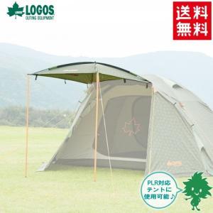 送料無料 LOGOS/ロゴス neos Link Panel・PLR(142×200cm)(71808017)パネルルーフ(テント タープ キャノピー 連結用)|horidashi