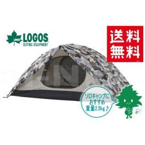 送料無料 LOGOS/ロゴス SOLOドーム(カモフラ)ソロドーム 71806007 ドーム型テント 設営簡単 ソロキャンプ 迷彩柄 小型テント ツーリングキャンプ horidashi