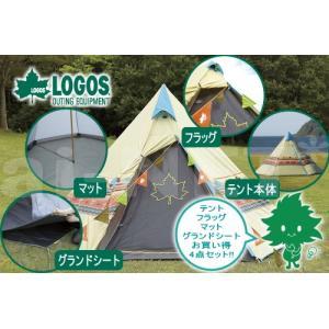 | 商品詳細 商品名:Tepee ナバホ300セット メーカー:LOGOS/ロゴス 品番:71809...