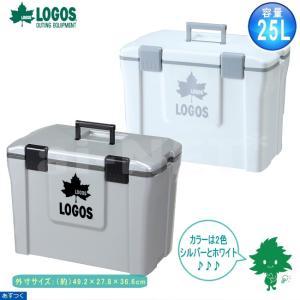 送料無料 LOGOS ロゴス アクションクーラー25 グレー ホワイト 81448013 81448033 クラーボックス キャンプ ハードケースクーラーボックス|horidashi