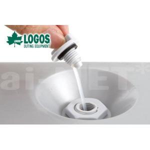 送料無料 LOGOS ロゴス アクションクーラー25 グレー ホワイト 81448013 81448033 クラーボックス キャンプ ハードケースクーラーボックス|horidashi|05