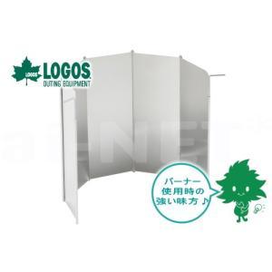 | 商品詳細 商品名:ウインドスクリーン メーカー:LOGOS/ロゴス 品番:84704000 JA...