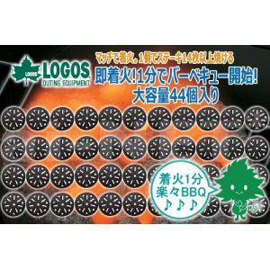 送料無料 LOGOS/ロゴス エコココロゴス・ラウンドストーブ Pro-44(83100122)炭 ...