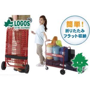 送料無料 LOGOS/ロゴス クイックセットカーゴキャリー 84720710 キャンプ バーベキューの荷物移動に ハンディキャリー キャリアカート キャリーカート 台車|horidashi