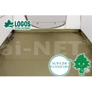 送料無料 LOGOS/ロゴス テントぴったり防水マット・XL 260×260 71809605) グランドマット テントインナーーマット テントインナーシート 断熱|horidashi