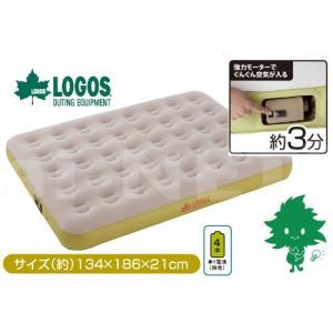 | 商品詳細 商品名:どこでもオートベッド130 メーカー:LOGOS/ロゴス 品番:7385300...