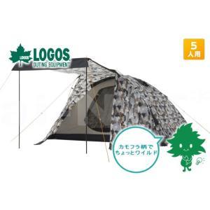 【完売】送料無料 LOGOS/ロゴス ベーシックドーム・PLR XL カモフラ 71805026 ドーム型テント horidashi