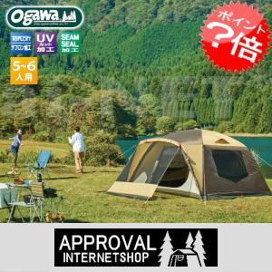送料無料 キャンパルジャパン AIRE/アイレ ドーム型テント OGAWA CAMPAL(小川テント 小川キャンパル オガワテント)(2658)(大型テント 6人用テント) horidashi