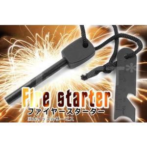 X-TOOLS ファイヤースターター D-18(63281)(マグネシウム メタルマッチ 火打石 着火ツール 救助ホイッスル 笛 ファイヤースチール)|horidashi