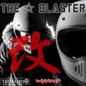 | 商品詳細 メーカー:テオゴニア&ダムトラックス 商品名:THE BLASTER-改/ブラ...