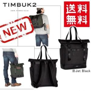 【セール特価】送料無料 TIMBUK2/ティンバック2 Forge Tote フォージトート 2WAYバッグ ブラック 50736114 メンズ レディース(トートバッグ リュックサック)|horidashi