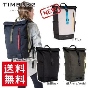 リュック リュックサック 送料無料 TIMBUK2/ティンバック2 Tuck Pack タックパック ロールトップバックパック(メッセンジャーバッグ メンズ レディース)|horidashi