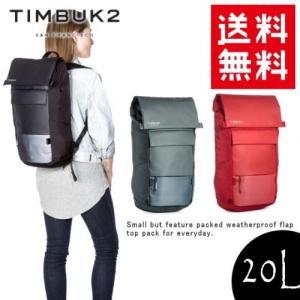 送料無料 TIMBUK2/ティンバック2 Robin Pack ロビンパック 防水バッグ 20Lサイズ メンズ レディース(ウォータープルーフバッグ レインバッグ)|horidashi