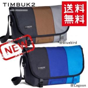 送料無料 TIMBUK2/ティンバック2 Classic Messenger Tres Colores クラシックメッセンジャー トレスカラーズ(ショルダーバッグ)197426370 197427090|horidashi