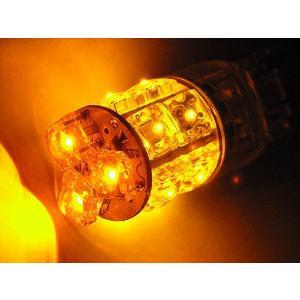 T20タイプ 広角3段 13連LEDバルブ ウェッジ W球 オレンジ|horidashi