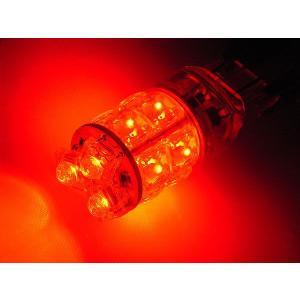 T20タイプ 広角3段 13連LEDバルブ ウェッジ W球 レッド|horidashi