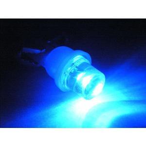 T10 LED バルブ ウェッジ S球 ブルー|horidashi