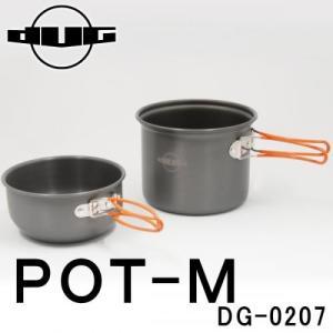 | 商品詳細 商品名:POT-M メーカー:DUG/ダグ 品番:DG-0207 JAN:494524...