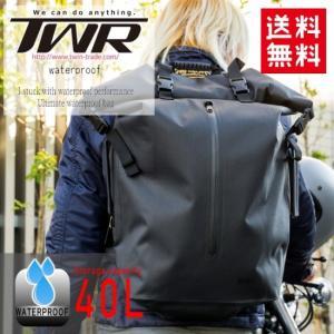 送料無料 TWRオリジナル 大容量40L ロールトップバックパック 防水バッグ(TL14005)メンズ レディース(ウォータープルーフバッグ レインバッグ)|horidashi