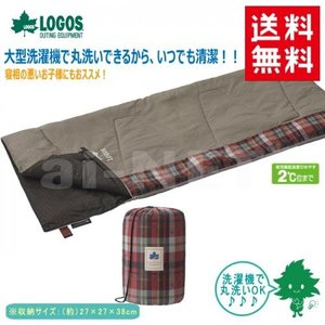 送料無料 LOGOS/ロゴス 丸洗いスランバーシュラフ・2(72602010)冬用 スリーピングバッグ 封筒型 シュラフ(キャンプ アウトドア 1人用 洗濯可能) horidashi