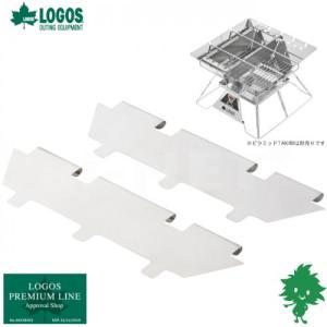 LOGOS/ロゴス チャコールデバイダーL for ピラミッド(2pcs)81064168 火床を区分けして、火力を使い分け(アウトドア キャンプ)|アイネット PayPayモール店
